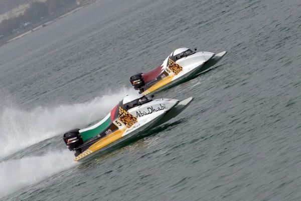 Photo of UIM Nations Cup'ta İlk Yarış Birleşik Arap Emirlikleri'nin…