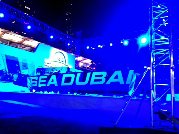 Photo of Dubai International Boat Show 2013